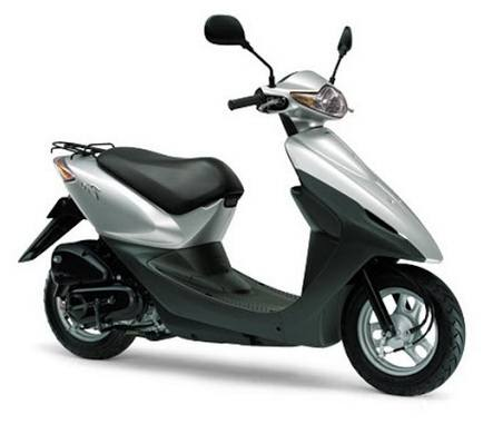ᐈ Запчасти на скутер Viper, Honda, Yamaha - интернет магазин ...
